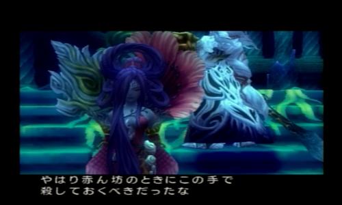 blog-seiken48-008.jpg