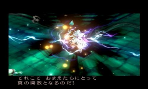 blog-seiken48-013.jpg