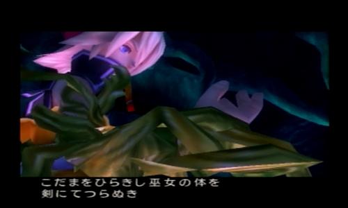 blog-seiken48-023.jpg