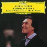マーラー:交響曲第1番 アバド/ベルリン・フィルハーモニー