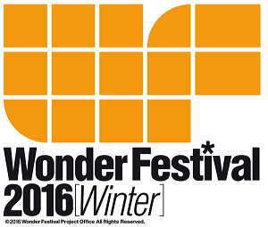 ワンダーフェスティバル2016冬、参加します!! 【HoneySnow】 6-04-09 武装神姫、figma、リボルテック、オビツ11、ピコニーモ