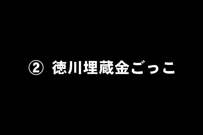 111_20160209210952063.jpg