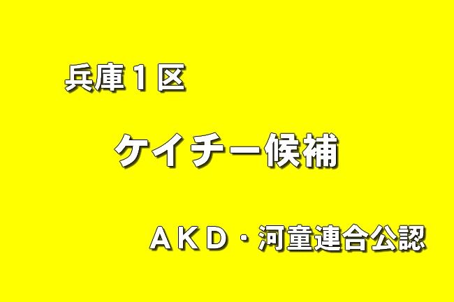 1_20160217183047a38.jpg