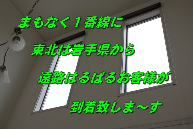 1_20160309164425cae.jpg