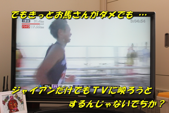 箱根駅伝 012