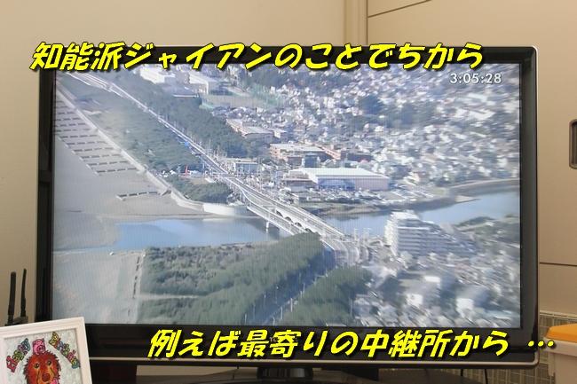 箱根駅伝 014