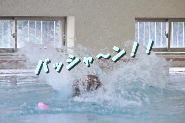 プールと体調不良 109