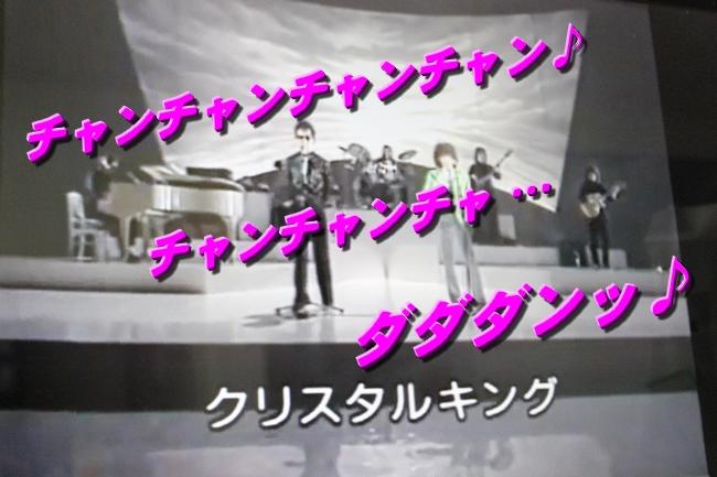 カラオケ大都会 006