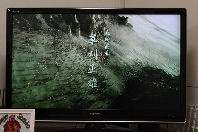 メジロ真田丸 023