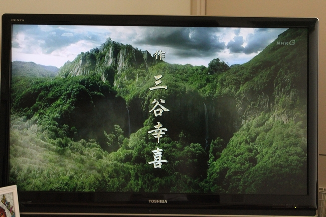 真田丸第1話 003