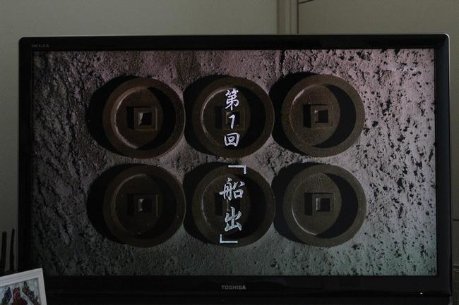 真田丸第1話 013
