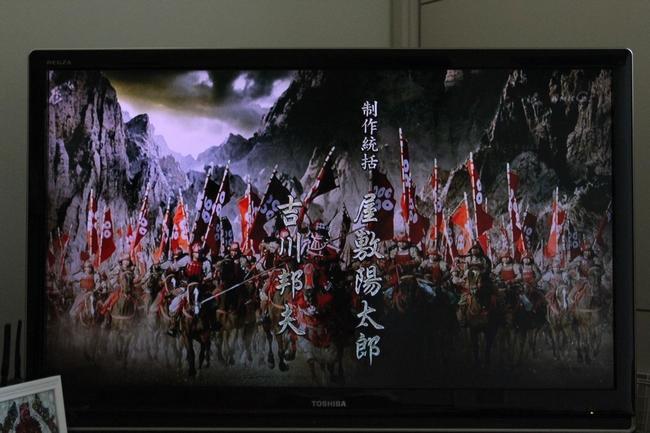 真田丸第1話 009