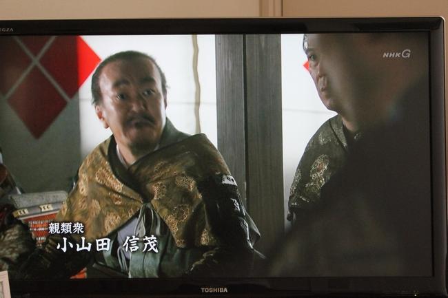 真田丸第1話 038