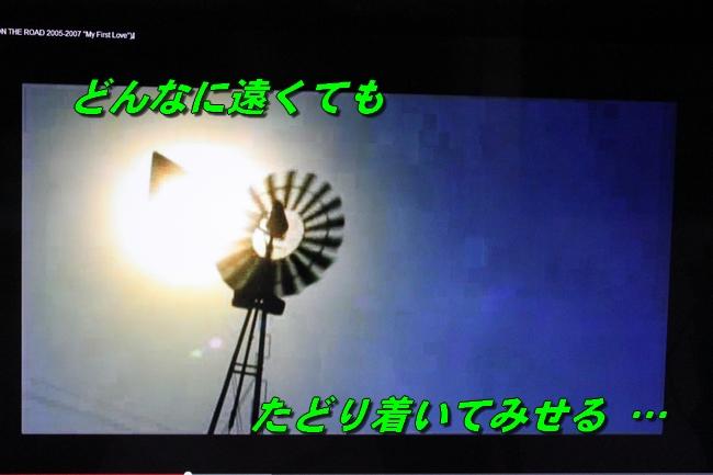 浜省 058