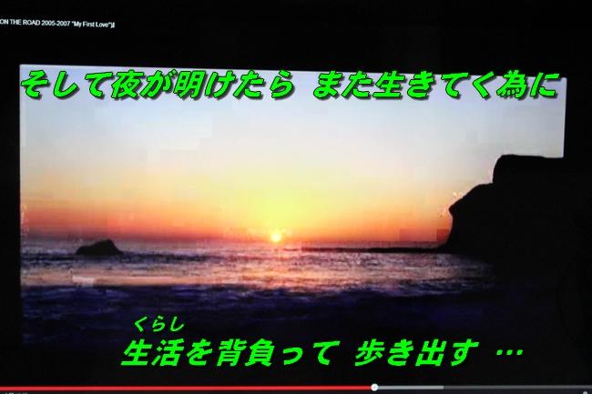 浜省 093