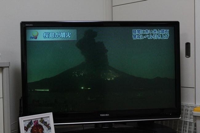 桜島 001