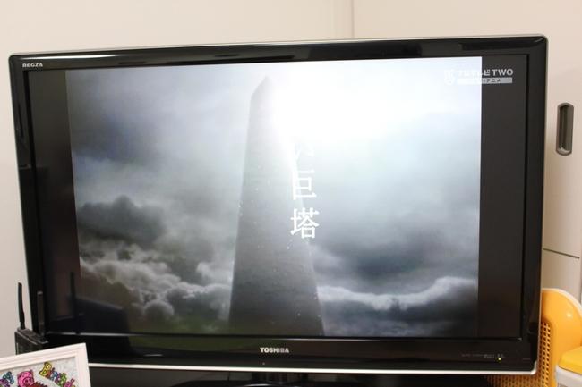 白い巨塔カウンセリング 065