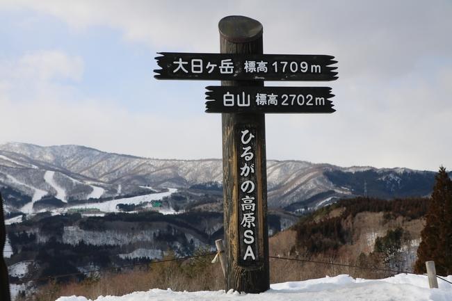雪遊び2016 062