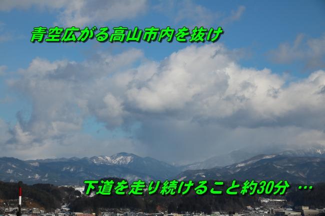 雪遊び2016 086