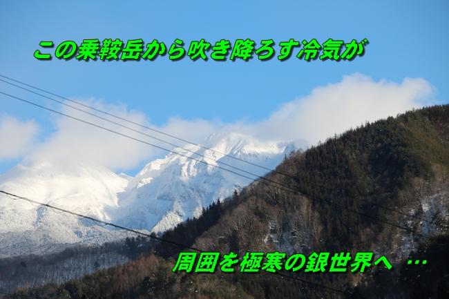 雪遊び2016 092