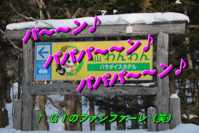 雪遊び2016 099