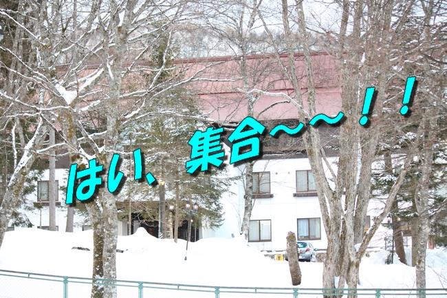 雪遊び2016 336