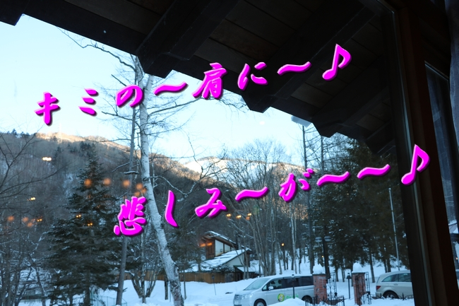 雪遊び2016 892