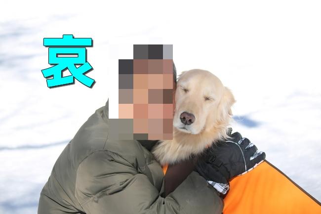 雪遊び2016 1694