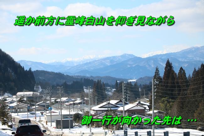 雪遊び2016 1718