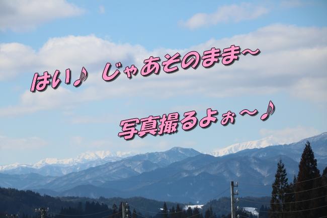 雪遊び2016 1719