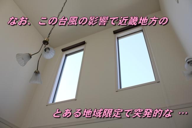 新聞天気聖子 001