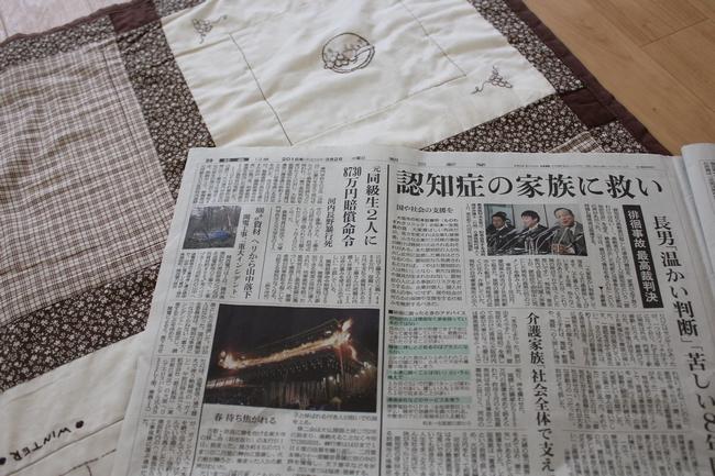 新聞天気聖子 067