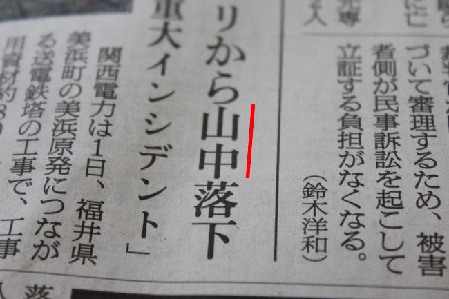 新聞天気聖子 069