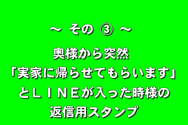 333_2016010112545741b.jpg