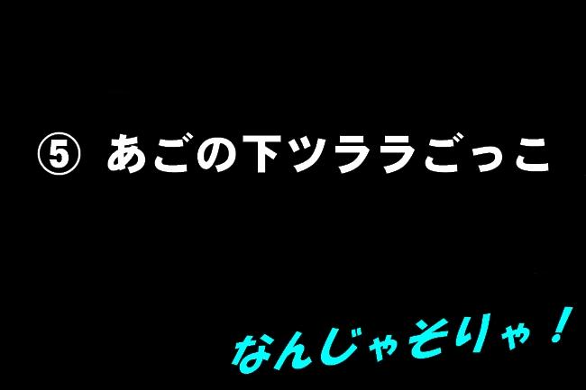 444_20160209210957241.jpg