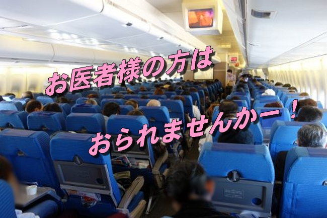 777_20160126221323f28.jpg