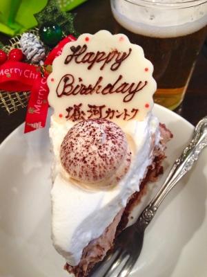 (25) 37歳の誕生日