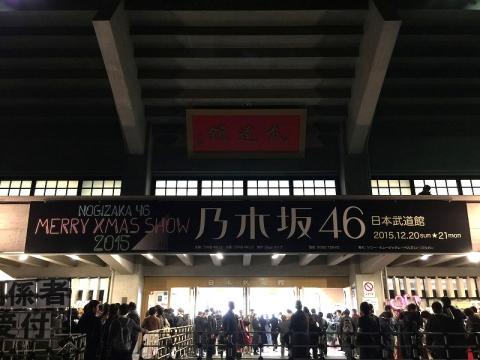 20151220_01.jpg