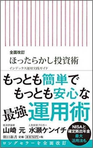 20160103_01.jpg