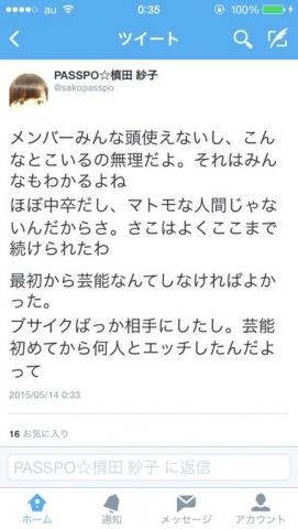 20160122_04.jpg