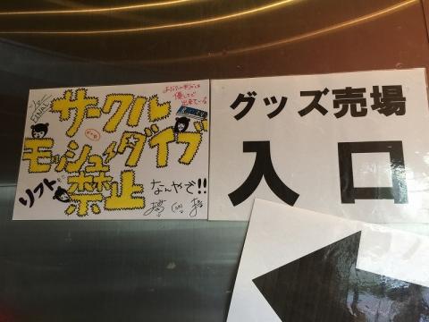 20160131_03.jpg
