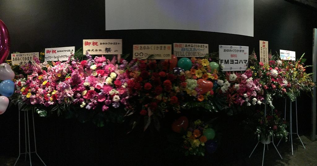 20160131_04.jpg