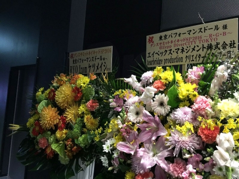 20160220_02.jpg