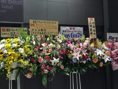 20160220_04.jpg