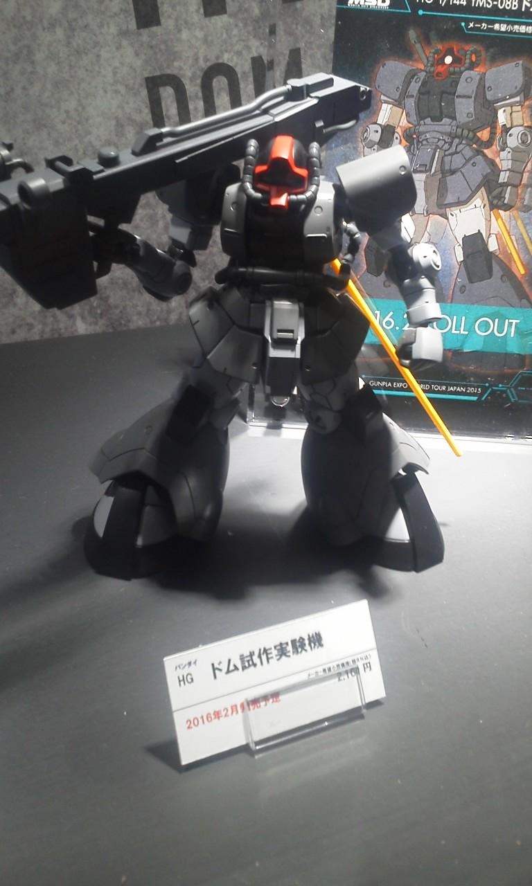 F1000149.jpg
