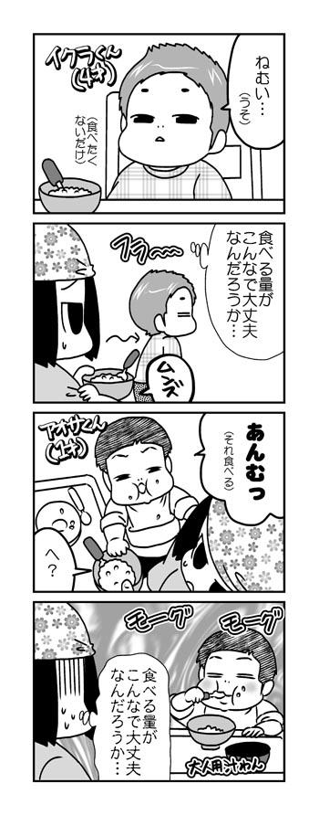 ブログ用_20151102