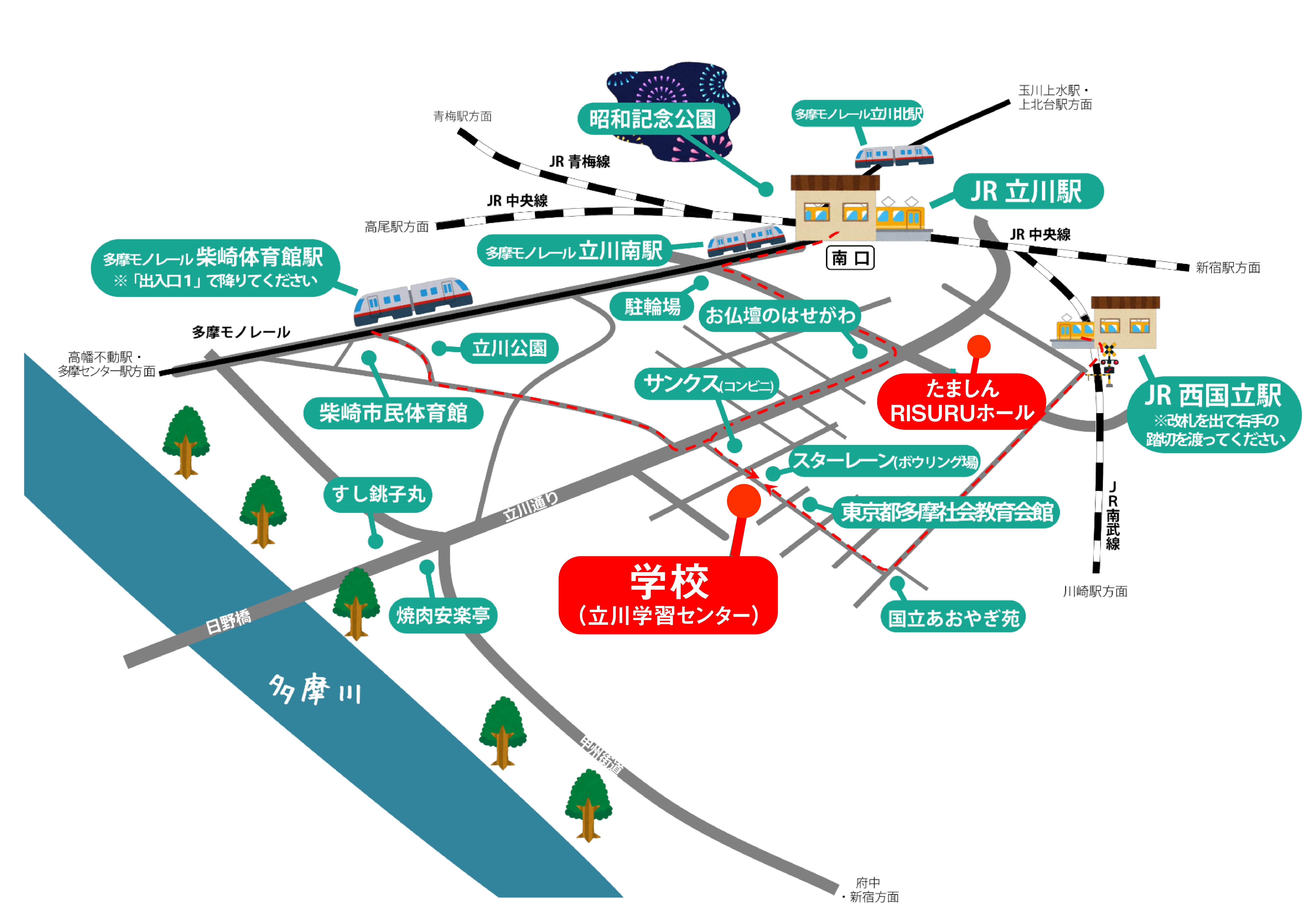 RISURUホールアクセスマップ