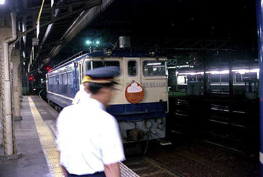 kizu04.jpg