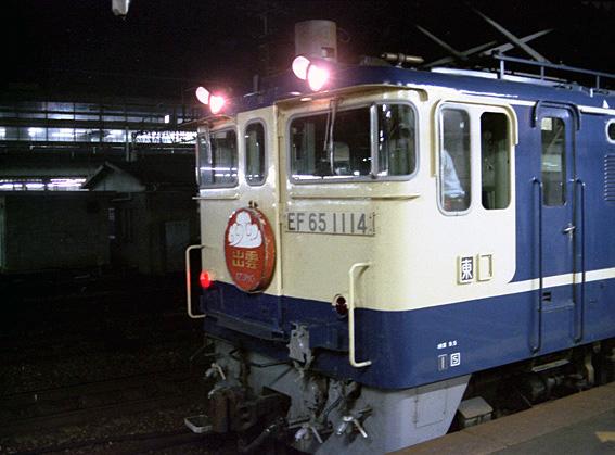 kizu05.jpg
