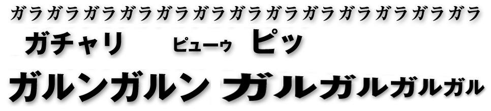 kizu12.jpg